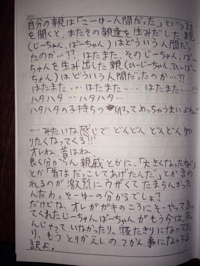 fc2blog_201401132149328ab.jpg