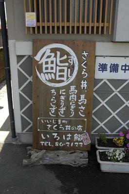 20120601_05