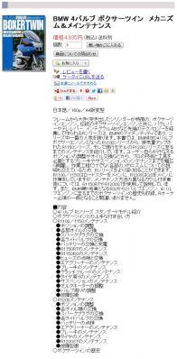 20120810_01