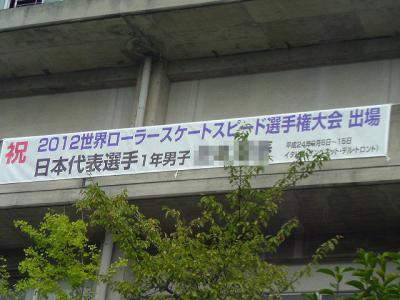 20121005_17