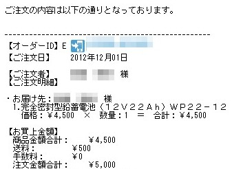 20121207_02a