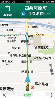 20130310_01