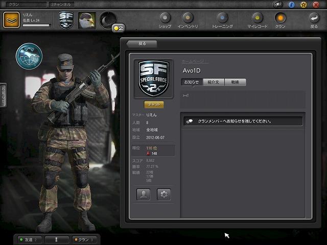 ScreenShot00002.jpg