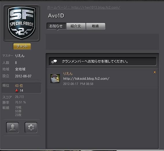 ScreenShot00007.jpg