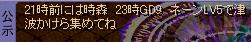 20120616Koujou_002.png