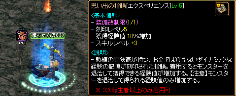 20120707_005_.png