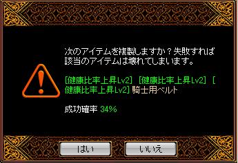 20120902kishikoshi_006.png
