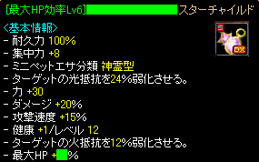 20121230_004.png