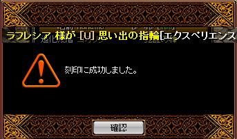RedStone 13.01.27[01]