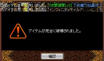 RedStone 13.02.11[00]