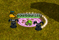 RedStone 13.02.02[00]
