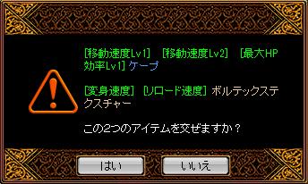 RedStone 13.02.27[00]