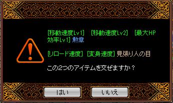 RedStone 13.02.23[00]