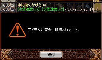 RedStone 13.04.07[02]