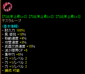 RedStone 13.05.18[04]