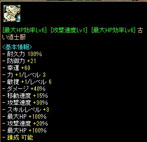 RedStone 13.05.18[01]