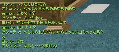 Aion0726.jpg
