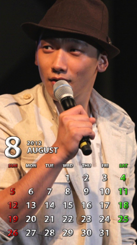 2012-8-3.jpg