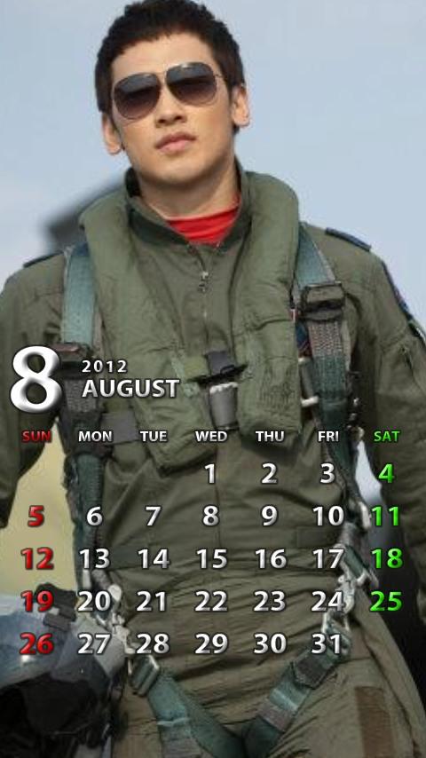 2012-8-4.jpg