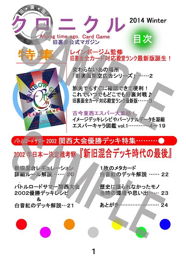 01mokuji.jpg
