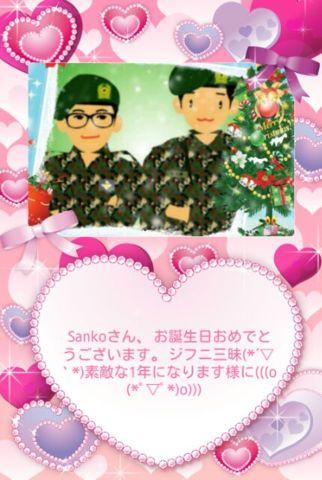 fransan_20121223212257.jpg