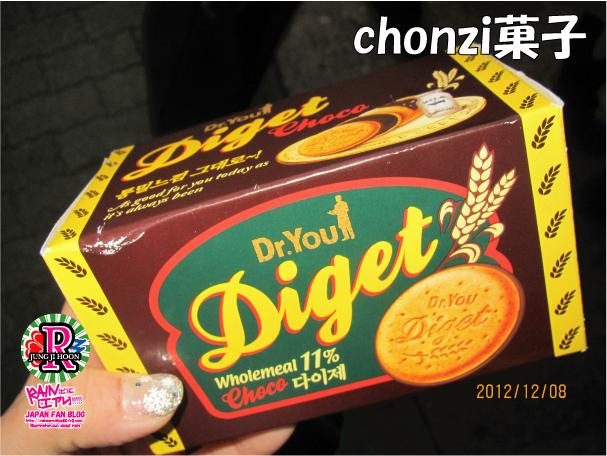 nagoya12.jpg