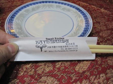 カトマンドゥ1