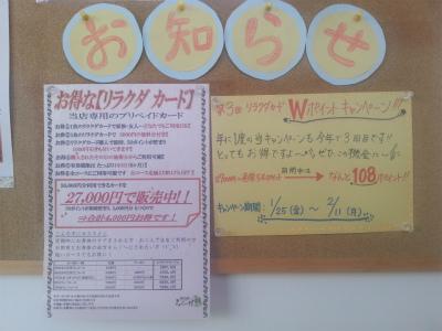 20130110_140946.jpg