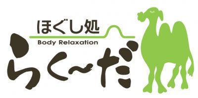 logo1_20120814181511.jpg