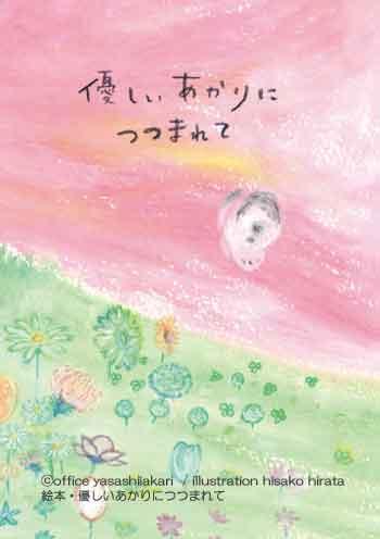 hyoushi_omote.jpg