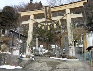 刈田嶺神社1