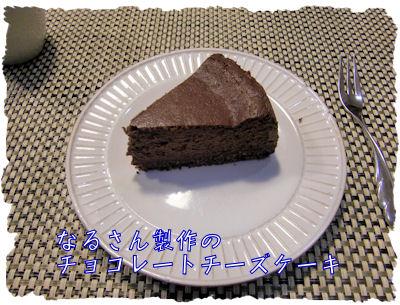 ケーキ げきうまです。