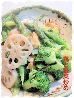 中華スープを使っています
