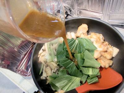 仙台味噌がなくなったので白味噌を使いました。