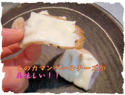 チーズうまし