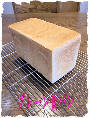 食パンをまた焼いちゃった