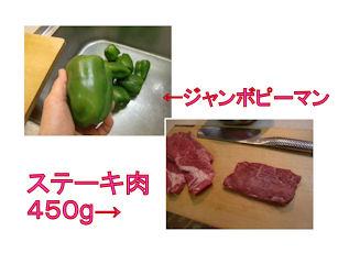 赤身のステーキ肉見つけたら即買いです