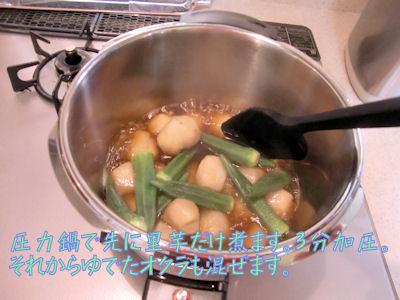 お鍋がフィスラーの小さいやつ。