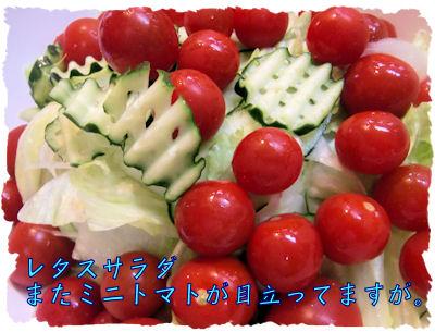 野菜はコレでもかってほど♪サラダ