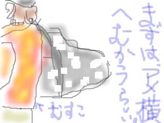 snap_rakumame_201330171224.jpg