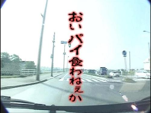 2010070916543665f.jpg