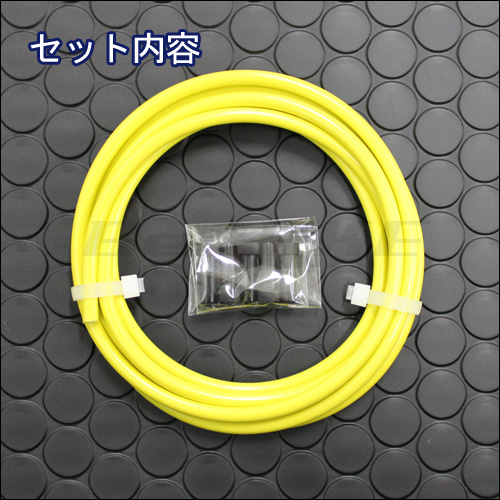 outer-cable-set2.jpg