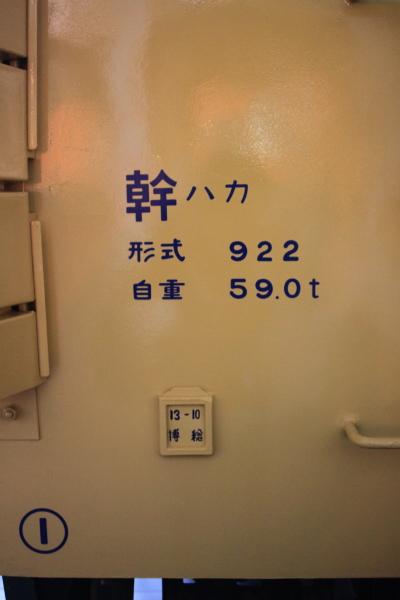 092-blog.jpg