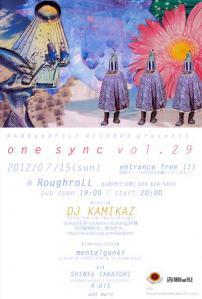 onesync29_convert_20120705230752.jpg