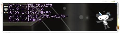 2014_02_01_23_53_13_000.jpg