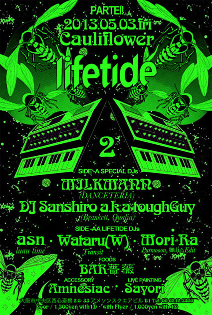 20130503lifetide.jpg