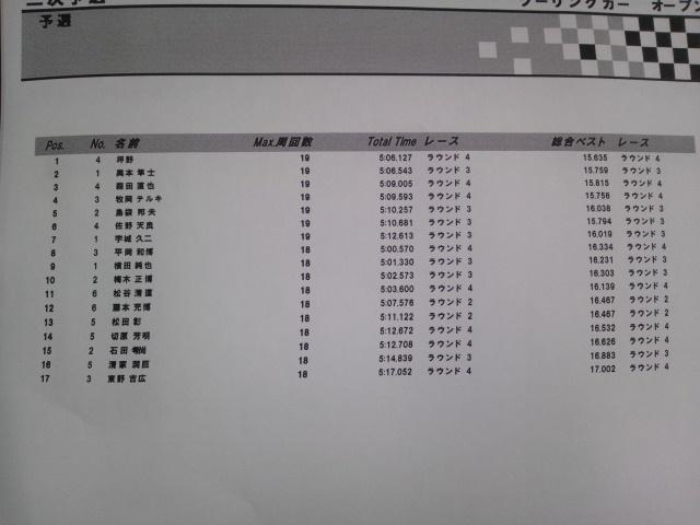 DSC_0844.jpg