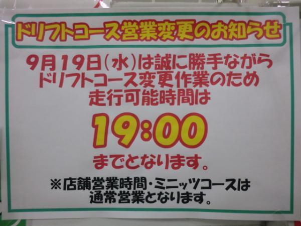 CIMG4330_convert_20120917072151.jpg