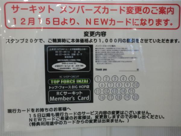 CIMG6593_convert_20141210105833.jpg