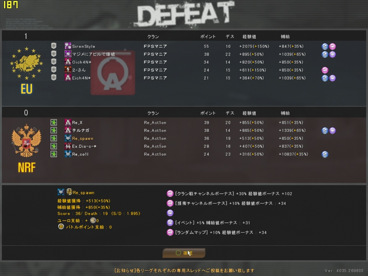 ODL2013Season1 Re_Act1on vs FPSマニア